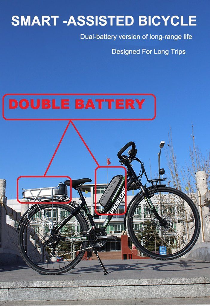 700c Electric travel bike Electric road bicycle double battery 200km long range  48V 250w high speed