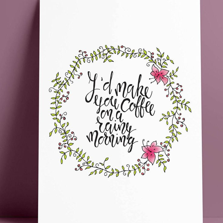 Printable quote, floral calligraphy print, inspirational motivational wall art, hand lettering print, digital print, romantic print di VersusPrints su Etsy