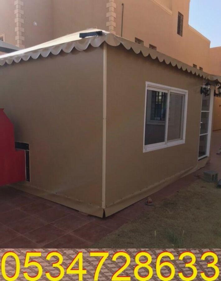 بيوت شعر ملكي Outdoor Decor Home Outdoor Structures