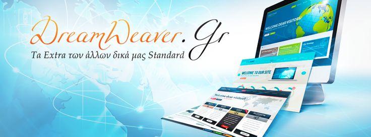 dreamweaver.gr facebook cover