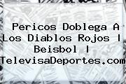 http://tecnoautos.com/wp-content/uploads/imagenes/tendencias/thumbs/pericos-doblega-a-los-diablos-rojos-beisbol-televisadeportescom.jpg Televisa Deportes. Pericos doblega a los Diablos Rojos | Beisbol | TelevisaDeportes.com, Enlaces, Imágenes, Videos y Tweets - http://tecnoautos.com/actualidad/televisa-deportes-pericos-doblega-a-los-diablos-rojos-beisbol-televisadeportescom/