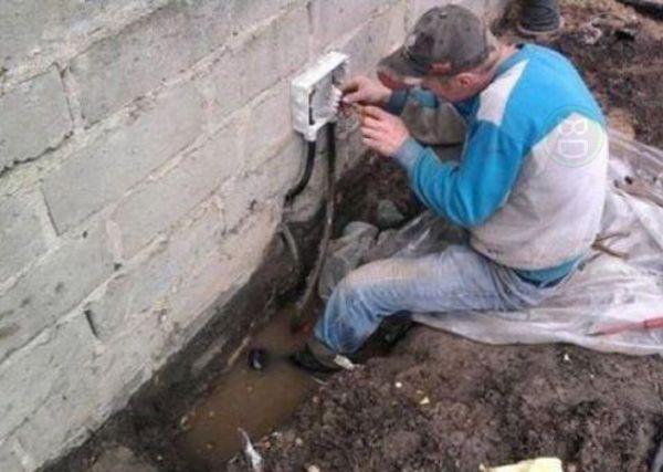 Sicurezza sul lavoro - bastardidentro