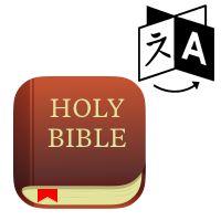 A Bíblia em Português (Brasil) - Portuguese (Brazil)