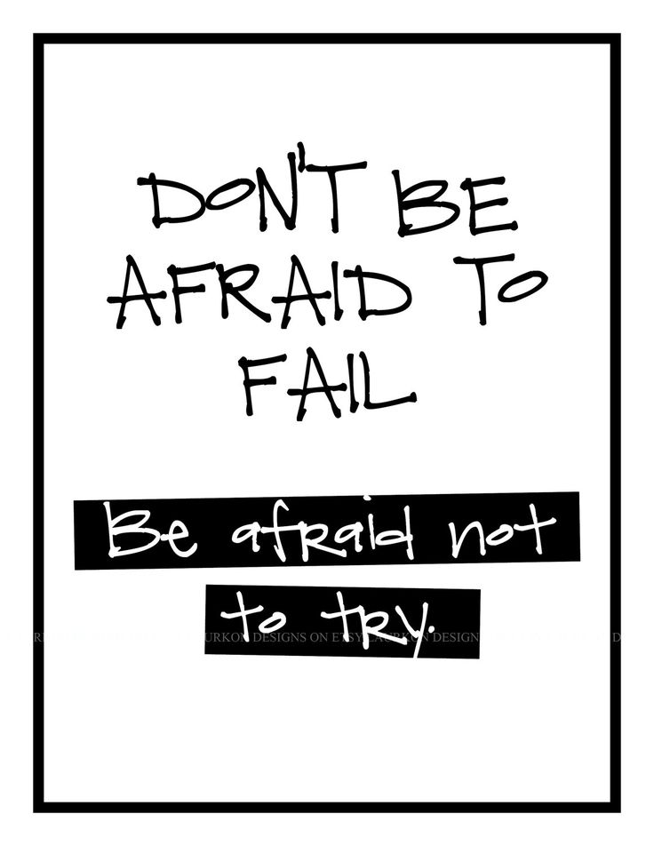 classroom quotes | Don't be afraid to fail . 8.5 x 11 Classroom Collection quote print