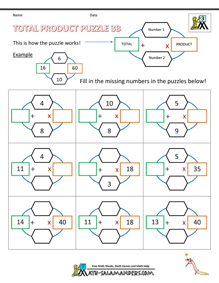 third-grade-math-puzzle-worksheets-total-product-puzzle-3b.gif (1000×1294)