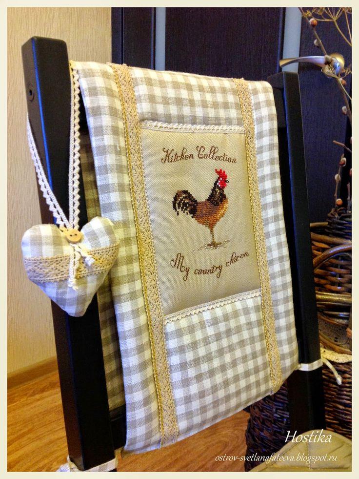 Остров рукодельного удовольствия.: Комплект текстиля для кухни ,,Птичий двор,,