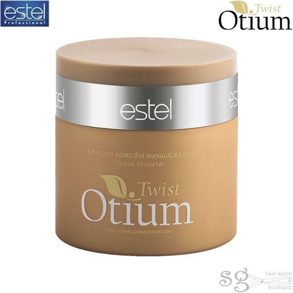 Otium Twist - Masca crema pentru par cret