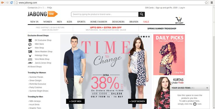 Jabong.com Shopping Site Review & Haul http://www.beautygyaan.com/index.php/jabong-com-shopping-site-review-haul/