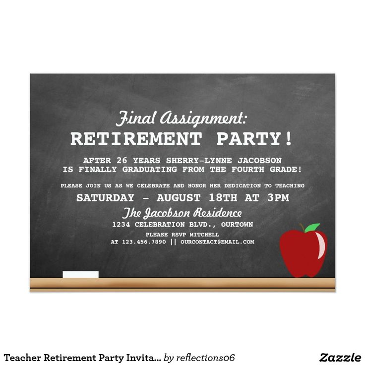 "Teacher Retirement Party Invitation 5"" X 7"" Invitation Card"