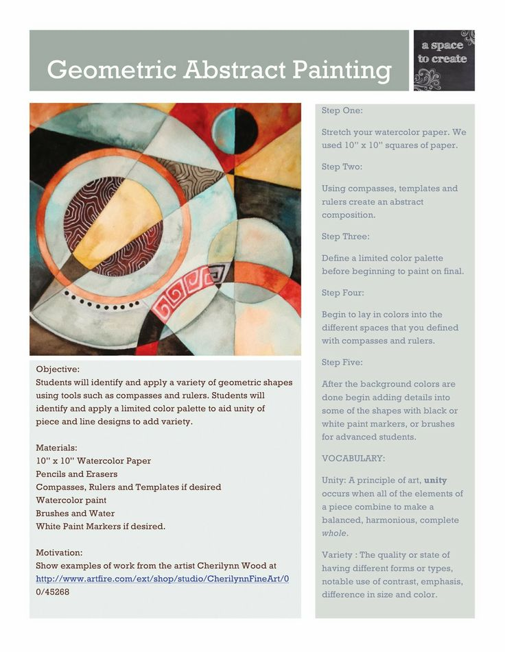 Art Teacher Blog - A Space to Create: Free Geometric Abstract Painting Lesson Page