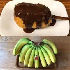 毎月月替わりメニューの締めはスイーツ串揚げをお出ししております 今月の締めはバナナとカマンベールチーズのチョコレートソースがけです カットしたバナナとバナナの間に香りと後味の美味しさが人気のカマンベールチーズを挟み串揚げにしビターチョコレートで作った自家製のチョコレートソースをかけてお出しします(ᴗ) バナナはバナナの王様と言われている甘熟王を使っています甘熟王はフィリピンの標高700m前後の高地で栽培されております高地栽培のバナナは朝夕の気温差が大きいためでんぷん質が蓄えられ甘いバナナになるそうです 口の中いっぱいに広がるチョコレートソースに続きトロッとした甘いバナナとカマンベールチーズがとろけ出し最高に美味です バナナチーズチョコレート女性のハートをわしずかみにするスイーツ串揚げをご堪能ください  #串cafeたまねぎ #串揚げ #創作串揚げ #熱々 #福岡市 #西区 #愛宕 #月替わりメニュー #旬の素材 #バナナ #甘熟王 #カマンベールチーズ #ビターチョコレート  tags[福岡県]