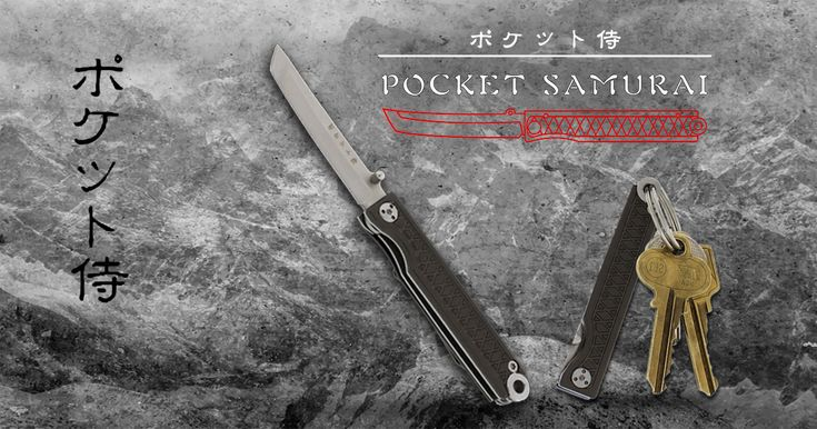The perfect everyday carry (EDC) pocketknife with a razor sharp blade and iconic Samurai sword style | Crowdfunding is a democratic way to support the fundraising needs of your community. Make a contribution today!