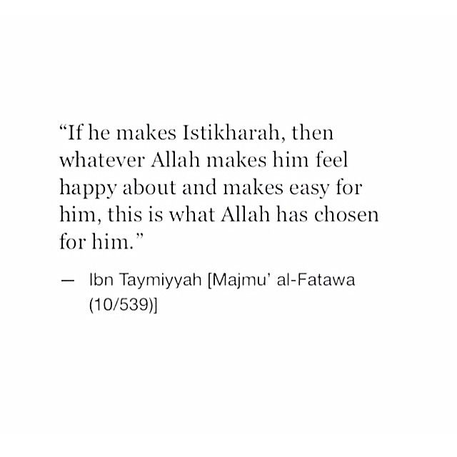 Seek Allah first before making any decision.