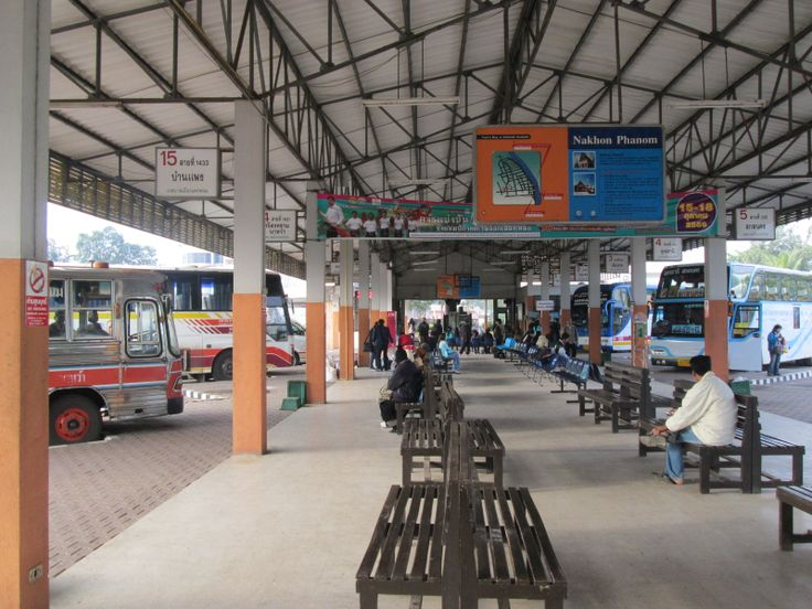 The bus station in Nakhon Phanom.  Bus travel in Thailand is extremely cheap, and it is a very good way to see the country.  From Nakhon Phanom one can take a bus directly to Thakhet in Laos, Bangkok, Mukdahan, Khon Kaen, Sakhon Nakhon, and Udon Thani.  If you are patient and you have a lot of time on your hands, then taking the bus is in Thailand for you.  Avoid trips through the mountains of Petchabun Province.  Not particularly safe.