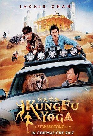 Kung Fu Yoga full movie download, Kung Fu Yoga movie direct download, Kung Fu Yoga full movie download free, Kung Fu Yoga movie download, Kung Fu Yoga movie download hd, Kung Fu Yoga 2017 movie download,