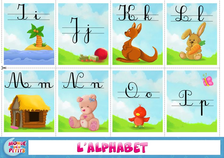 Apprendre alphabet cursive 1400 990 fle enfants - L alphabet en francais a imprimer ...