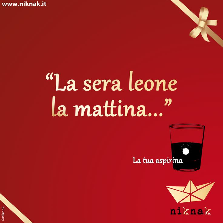Citazioni di Capodanno: aspirina. Christmas quotes | Christmas graphic | Funny quotes | Happy new year | 2014