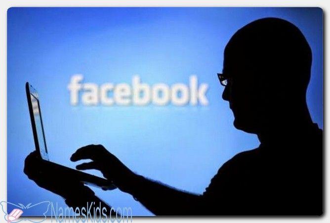 القاب شباب للفيس بوك جديدة 2020 اسماء فيس بوك شباب القاب شباب القاب شباب جديدة القاب شباب للفيس Social Media Cyber Security Facebook