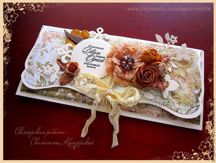 """Купить Конверт для денег """"Винтаж"""" - Конверт для денег, подарочный конверт, свадебная открытка, открытка на свадьбу"""