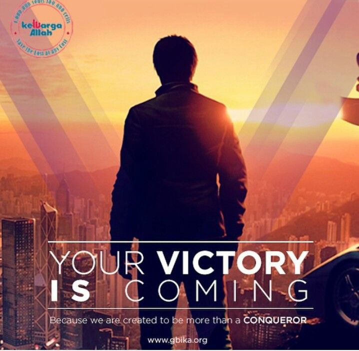 Your Victory is Coming