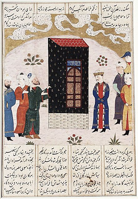 86 Best Images About Islamic Culture On Pinterest
