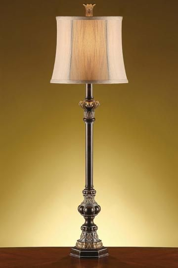 Sutherland Buffet Lamp - Buffet Lamps - Lamps For Buffet - Traditional Buffet Lamps - Accent Lamp | HomeDecorators.com