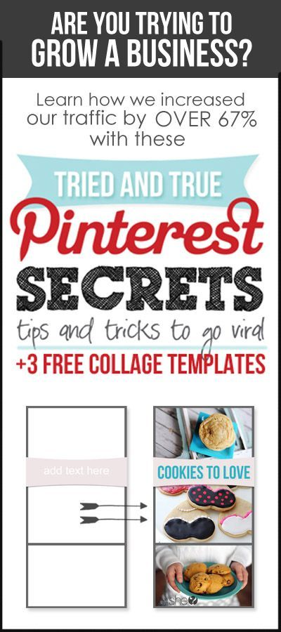 IT'S BACK! Our limited time promo for our popular Pinterest Secrets ebook! Learn how we at howdoesshe.com increased our traffic by over 67% by joining and using Pinterest! HURRY before it goes back to full price! >> Click here for the discount code!
