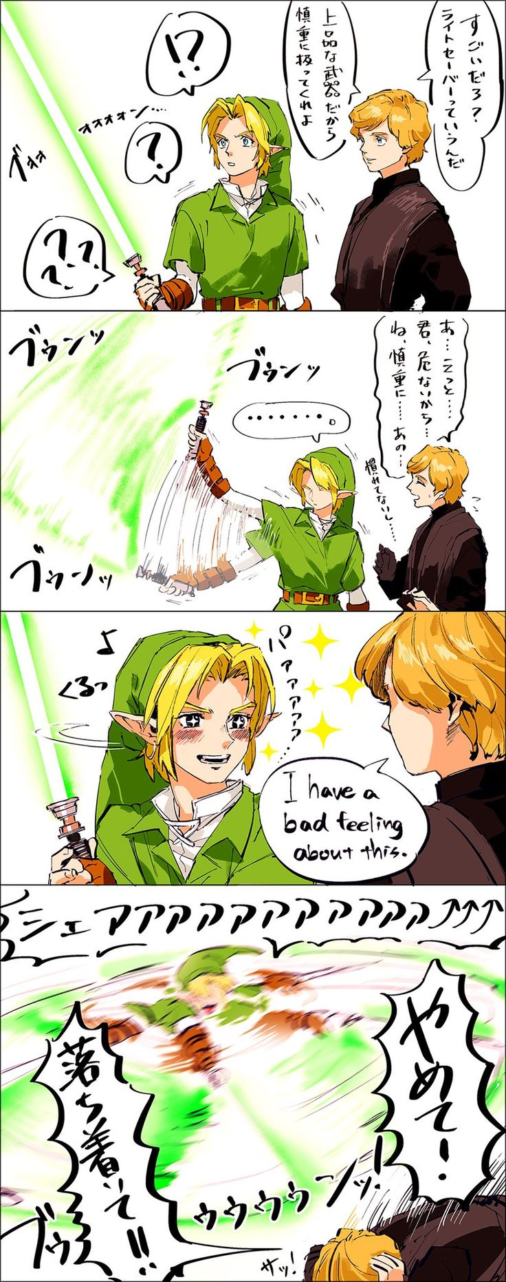 #TheLegendOfZelda x #StarWars comic by @be_nama Link, don't toy with that.
