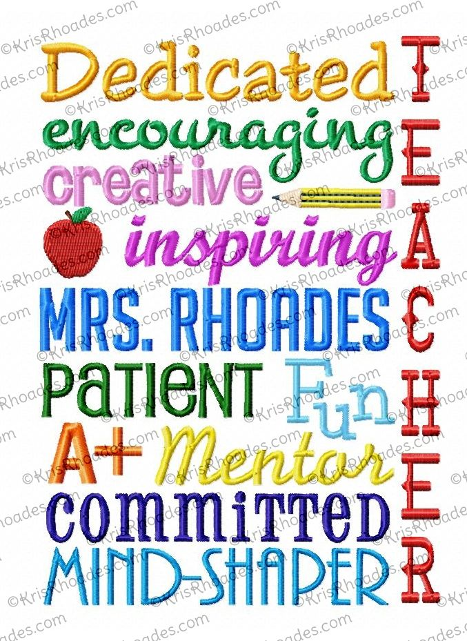 Teacher Subway Art Embroidery Design would make a great gift for any teacher. Perfect size for framing or use for a door flag or garden banner.