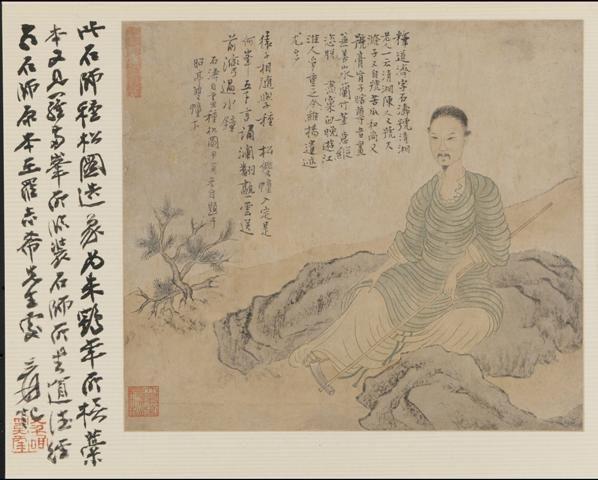 zhang daqian chang dai chien 1899 1983 portrait de shitao supervisant la plantation de pins. Black Bedroom Furniture Sets. Home Design Ideas