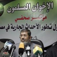 Egypt Court Dissolves Muslim Brotherhood Party -- Egypt's state news agency says the country's administrative court has dissolved the political party of the banned Muslim Brotherhood and ordered its assets liquidated. The decision Saturday against the Freedom and Justice Party comes after a recommendation by the court's advisory panel that noted the party's leaders had already been accused, and in some cases convicted, of murder and inciting violence. [...] 08/09