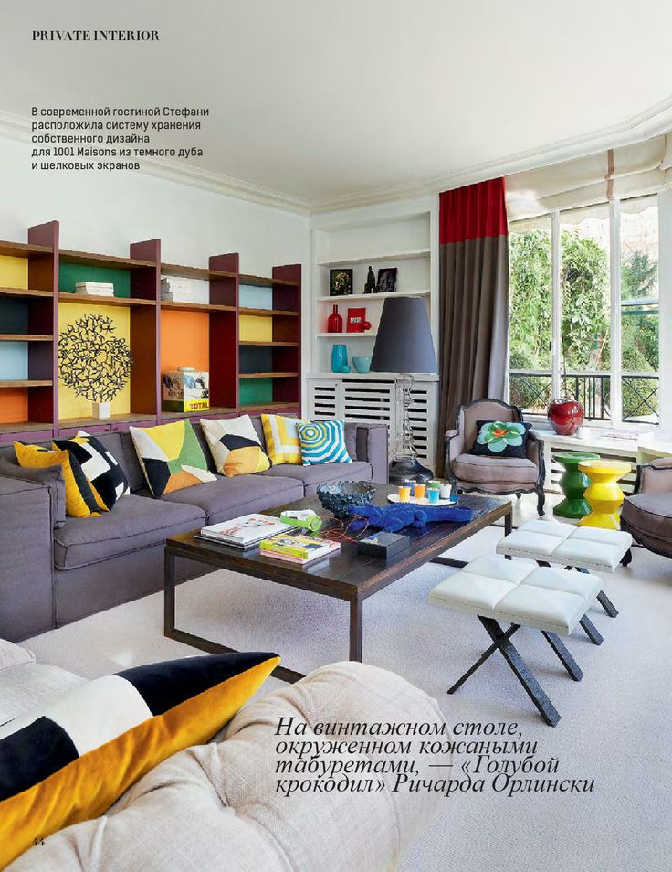 ID Interior Design May June 2014
