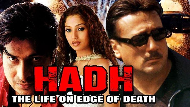 Free Hadh : Life on the Edge of Death (2001) Full Hindi Movie | Jackie Shroff, Ayesha Jhulka Watch Online watch on  https://free123movies.net/free-hadh-life-on-the-edge-of-death-2001-full-hindi-movie-jackie-shroff-ayesha-jhulka-watch-online/