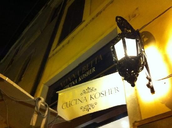 Rome] Nonna Betta, Roman Jewish food - Via del Portico d'Ottavia 16 ...