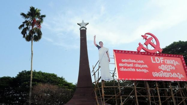 Memorials are often build for killed members of political parties
