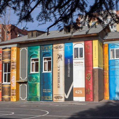 "- School yard in Tyumen, Russia ..... (new décor is responsible for the local art street art movement ""Color City ...."")"
