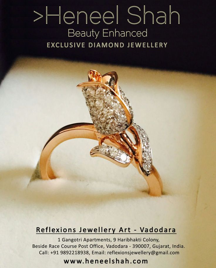 Express love with the beautiful Rose Ring and make the Day special. 18 K gold with Real diamonds.. Your Beauty. We Enhance..  By Heneel Shah From Reflexions Jewellery Art  Starting Price in INR 5000 only  INQUIRE NOW: http://www.heneelshah.com/diamond-rings.html  #RealDiamond #Jewelry #Vadodara #Baroda #RaceCourse #rings #ReflexionsJewelleryArt