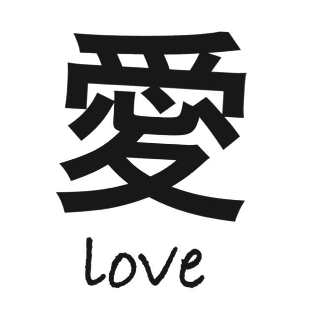 Dating words in japanese