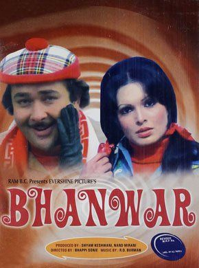 Bhanwar Hindi Movie Online - Ashok Kumar, Randhir Kapoor, Parveen Babi, Asrani, Aruna Irani, Ranjeet and Kamini Kaushal. Directed by Bhappi Sonie. Music by Rahul Dev Burman. 1976 [U] ENGLISH SUBTITLE
