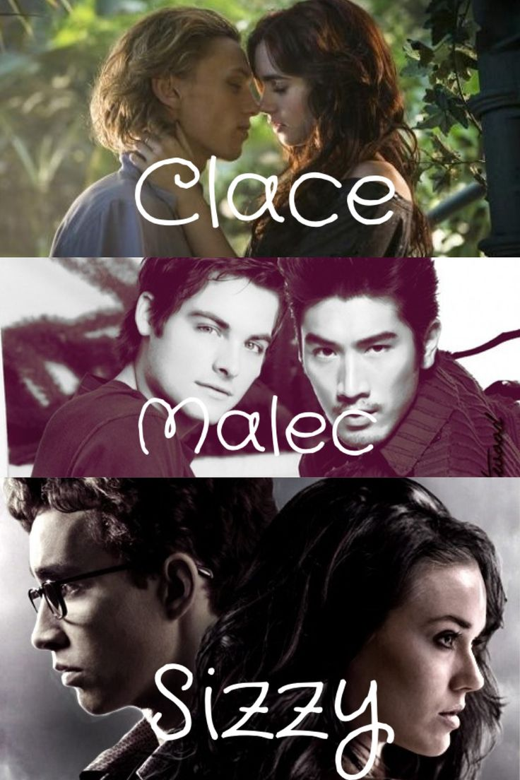 The ships of The Mortal Instruments