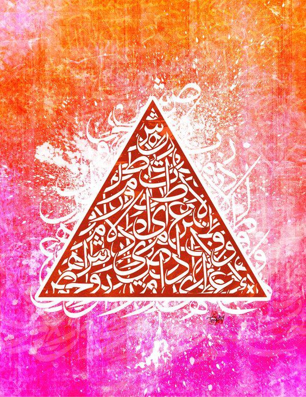 Calligraffiti: Calligraphic Geometry - Triangle by Teakster.deviantart.com on @DeviantArt