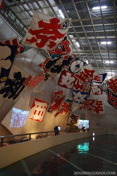 Impressive kites used during the Hamamatsu Kite Festival.