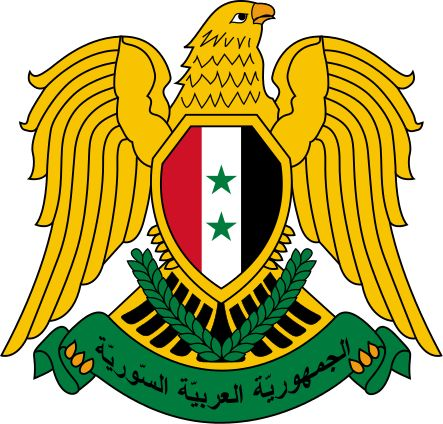 File:Coat of arms of Syria.svg