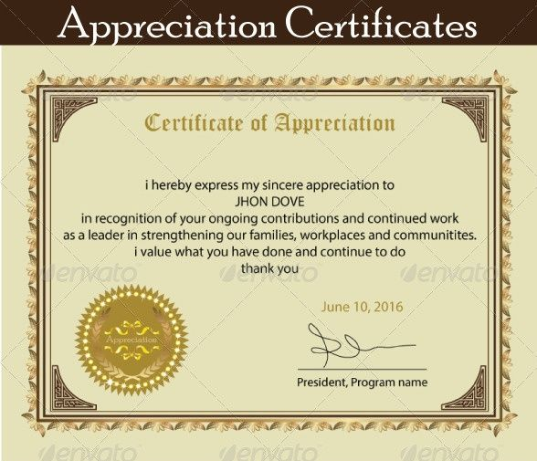 Printable Certificate of Appreciation Template