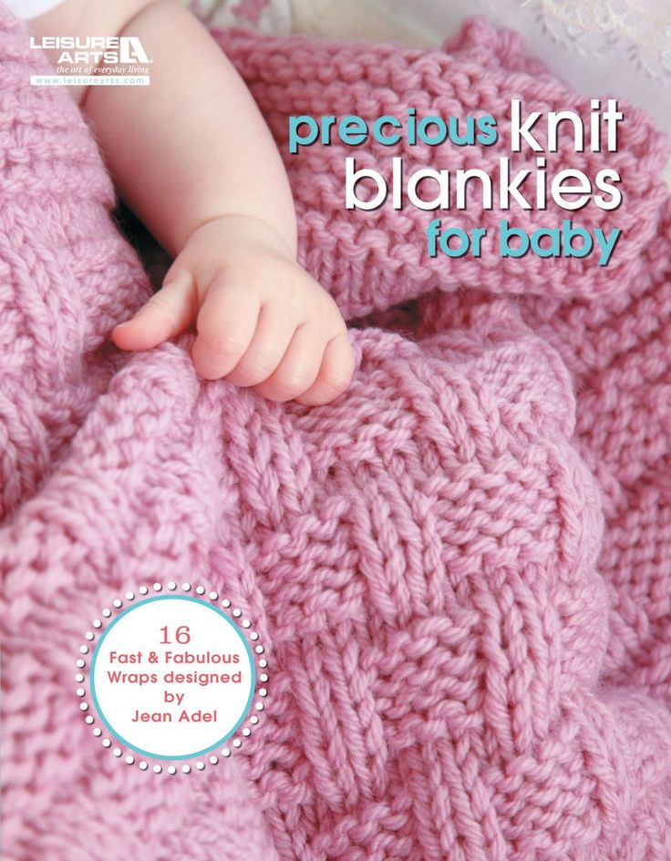 Precious Knit Blankies Baby