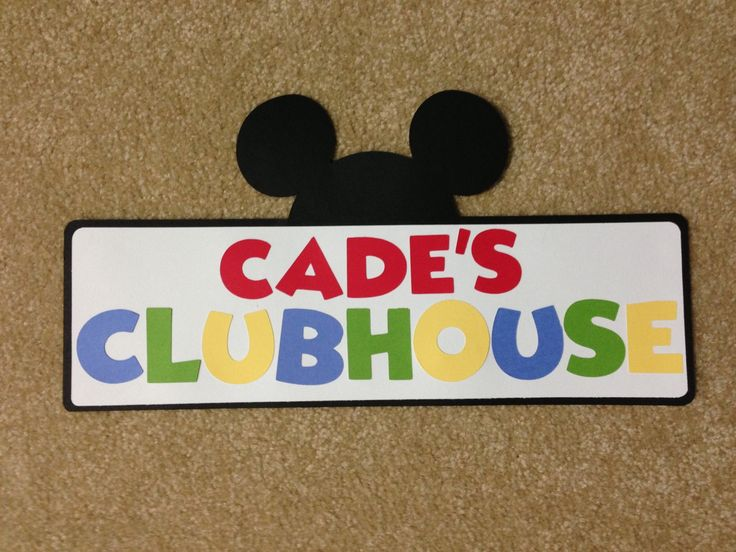 Mickey Mouse Clubhouse Sign