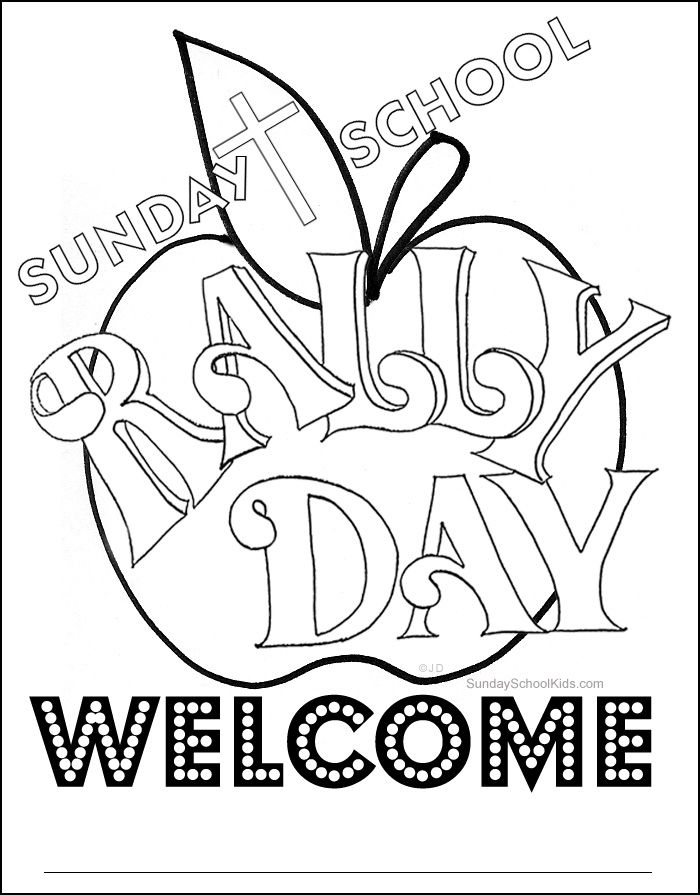 Faith Sunday school kids resource Rally Day poster to color