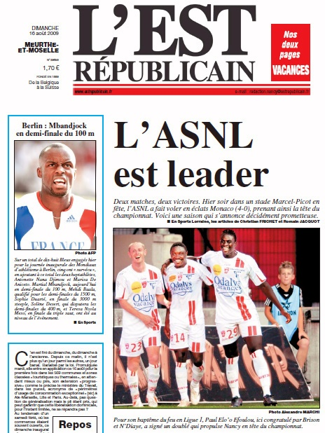 Summer 2009 - AS Nancy Lorraine (ASNL)