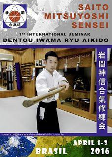Aikido  Mendoza Iwama : Saito Sensei - Aikido Mendoza