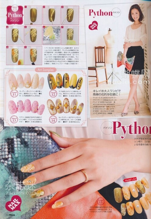 11 best Japanese nail art images on Pinterest | Japanese nail art ...